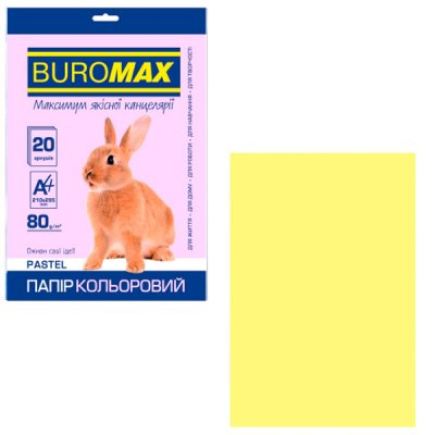 """Бумага """"BuroMAX"""" А4 80 г/м2 (20 л) BM2721220-08 Pastel желтый **"""