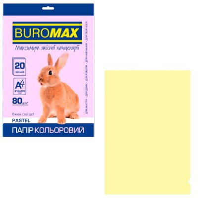 """Бумага """"BuroMAX"""" А4 80 г/м2 (20 л) BM2721220-49 Pastel кремовая **"""