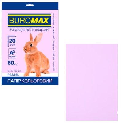 """Бумага """"BuroMAX"""" А4 80г/м2 (20л) BM2721220-39 Pastel лаванд. **"""