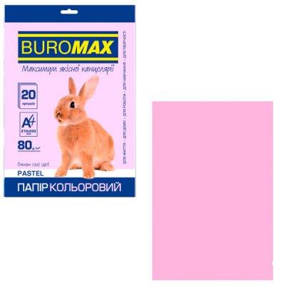 """Бумага """"BuroMAX"""" А4 80 г/м2 (20 л) BM2721220-10 Pastel розовая **"""
