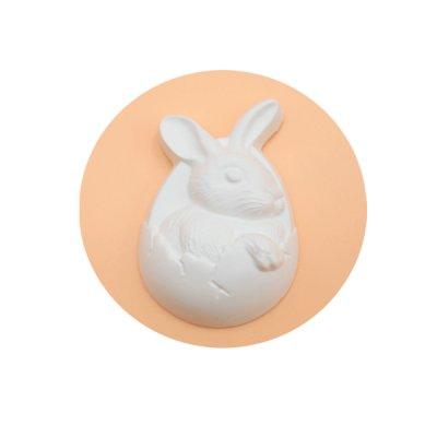 Гипсовая фигурка для творчества Зайчик в яйце 8,5 см