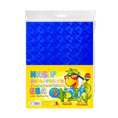 "Бумага цветная ""М"" А4 5 л ""Фоамиран"" 2 мм  HLA4-010  голограмма синяя"