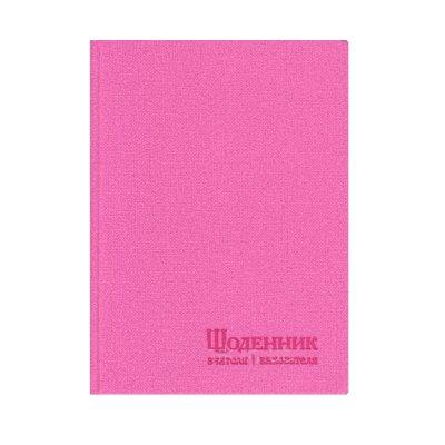 Деловой дневник в233 06R учителя  роз