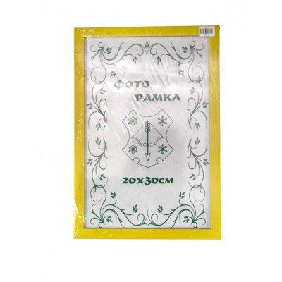 Рамка для фото 20х30 (15 мм) желтая