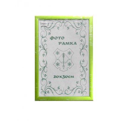 Рамка для фото 20х30 (15 мм) зеленая