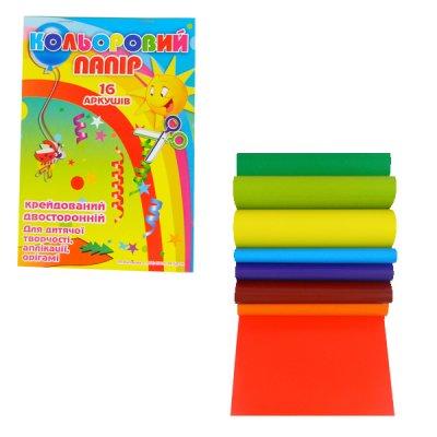 Бумага цветная  А 5 16 л двухсторонная (на скобках)