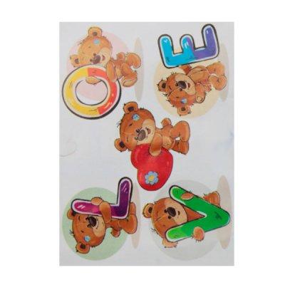 Набор наклеек для интерьера  Мишки с буквами №27 **