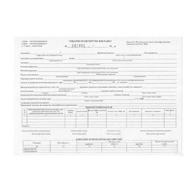 Бланк А4 Kancler «Товарно-транспортная накладная» 100 л № (с/к)