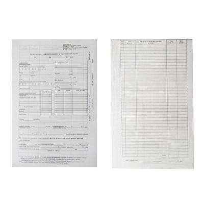 Бланк А5 Kancler «Авансовый отчет» 100л (офс)