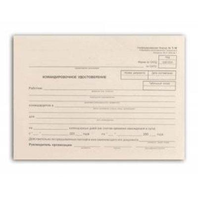 Бланк А5 Kancler «Командировочное удостоверение» 100л (газ) 72