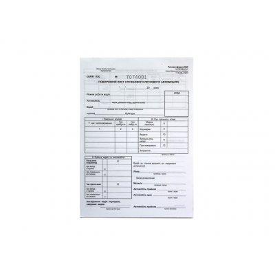 Бланк А5 Kancler «Путевой лист легкового автомобиля» 100 л (офс)