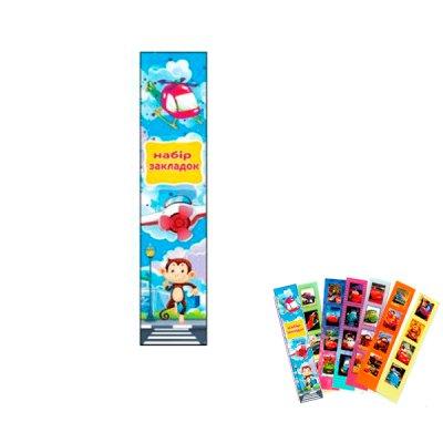 """Закладка для книг """"Вертолет"""" ZK73 (7шт)"""