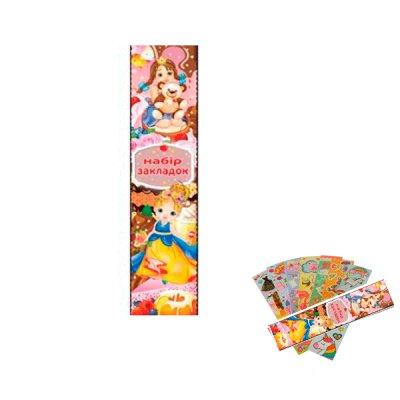 """Закладка для книг """"Принцессы"""" ZK71 (7шт)"""