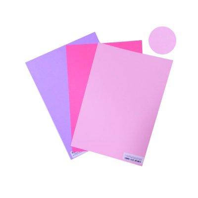 """Бумага для дизайна """"Colore"""" А4 200 г/м2 36 rosa розовая"""