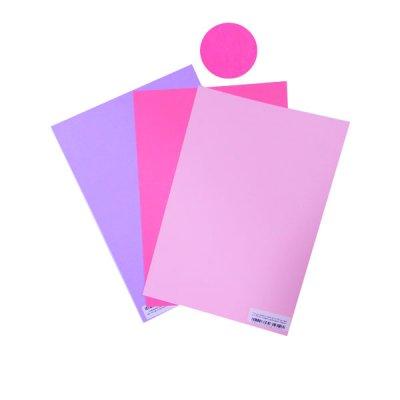 """Бумага для дизайна """"Colore"""" А4 200 г/м2 43 fucsia розовая."""