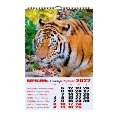 Календарь настенный перекидной А3 2022 А3-01 Тигры