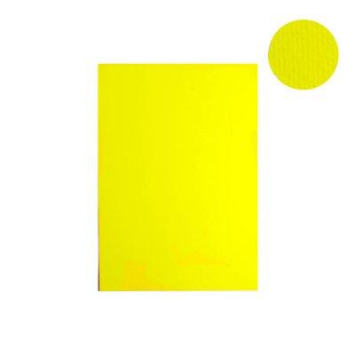 """Бумага для дизайна """"Elle Erre"""" А4 220 г/м2 07 giallo желтая"""