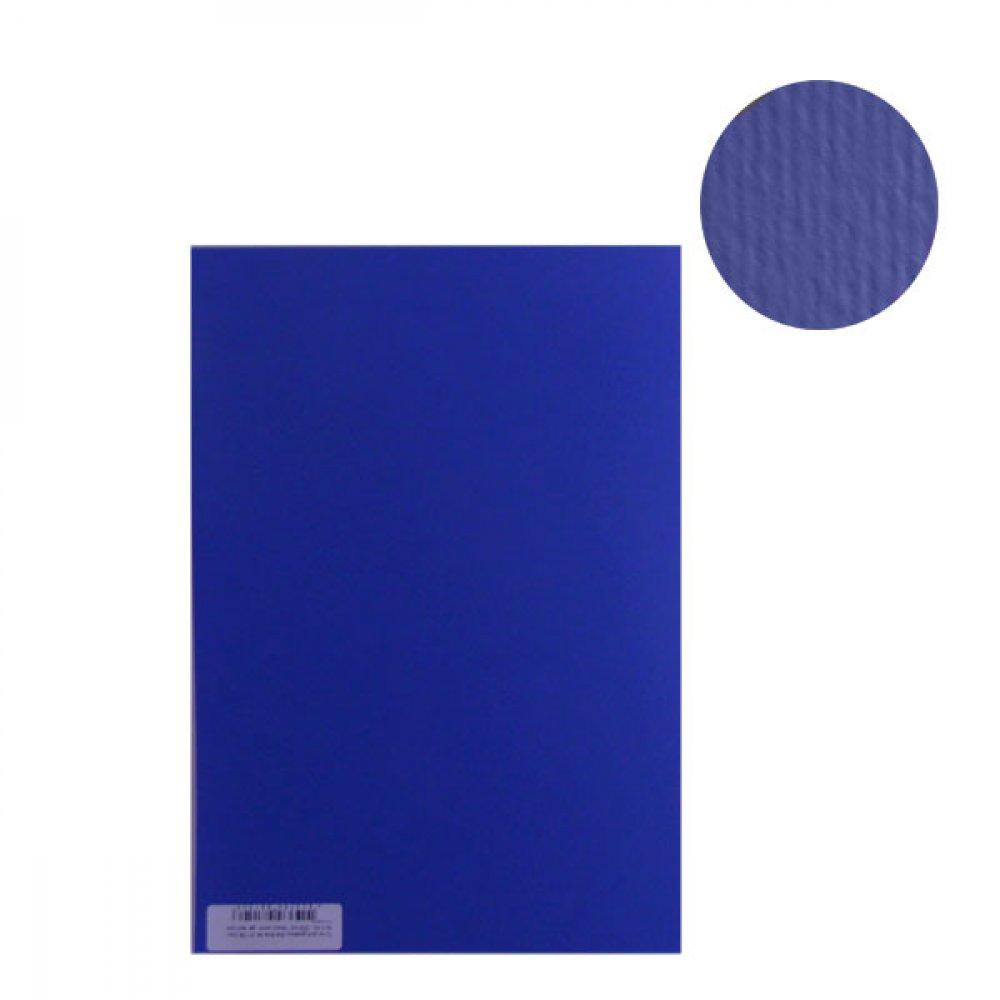 """Бумага для дизайна """"Elle Erre"""" А 4 220 г/м2 14 blu темно-синяя"""