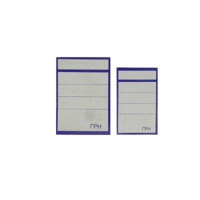 Ценник карт. 55х45 (200шт) мал.