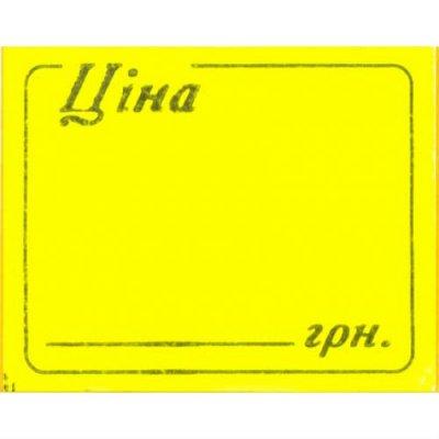 Ценник прямоуг. 35х30 Цена-D/Цена-F рул.6м желт.