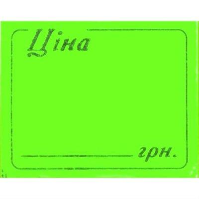 """Ценник прямоуг. 35х30 """"Цена-D/Цена-F"""" (рул.6м) зел."""