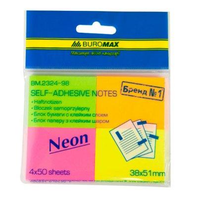 """Блок бумаги  липкий 38х51 50 л """"Buromax"""" BM2324-98 неон (4цв)"""